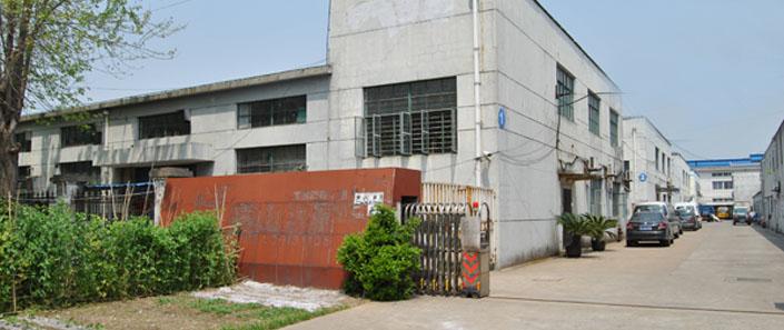 上海燊寇激光科技有限公司